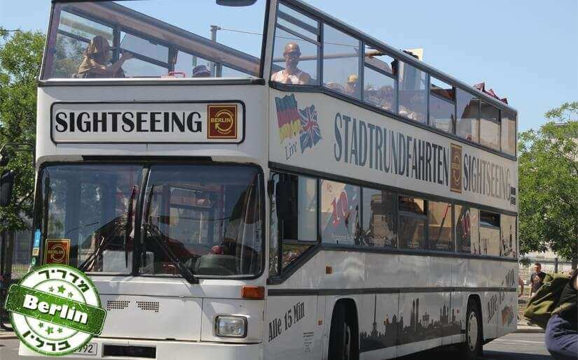 אוטובוס תיירים Hop on Hop off