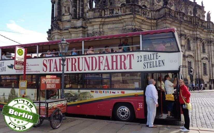 טיול מאורגן לגרמניה - טיול מאורגן בשילוב אוטובוס תיירים בעיר דרזדן
