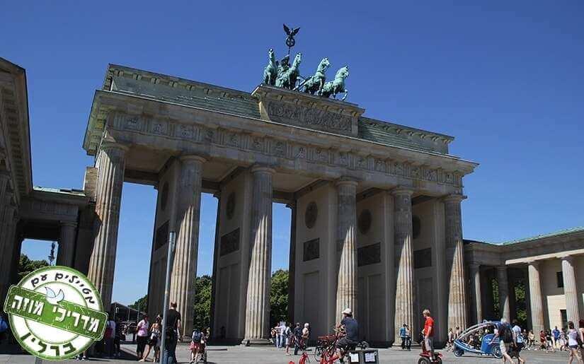 10 המלצות לטייל בתקציב נמוך בברלין