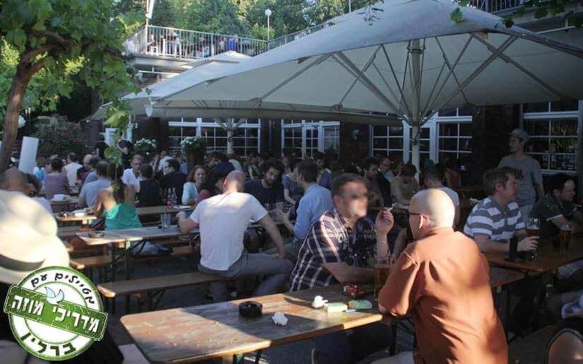 גני הבירה של ברלין  - Berlin Beer Gardens