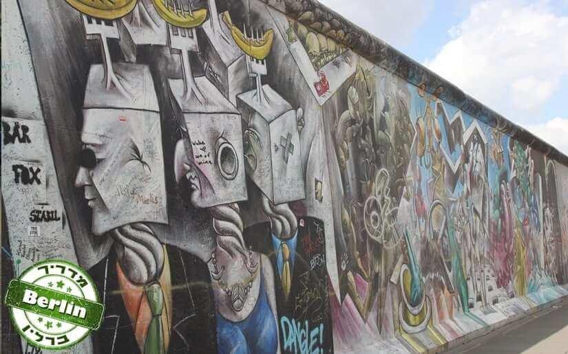 25 שנה לנפילת חומת ברלין
