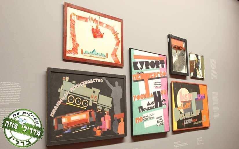 סוף שבוע גלריות של ברלין - Gallery Weekend Berlin