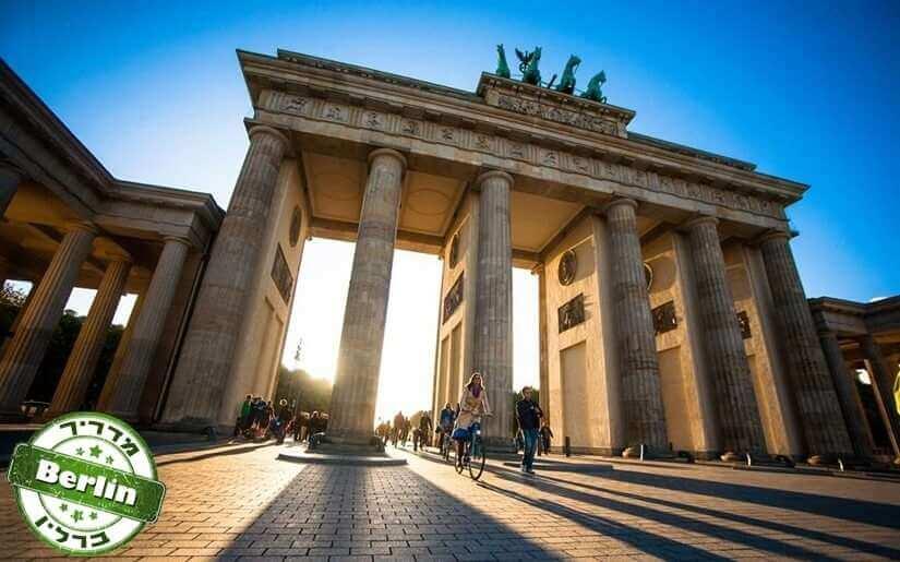 אתרים מומלצים בגרמניה לאוהבי התרבות והמוזיאונים