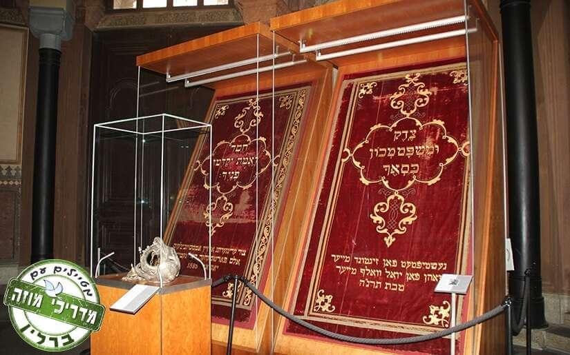 מוצגים במוזיאון של בית הכנסת החדש בברלין