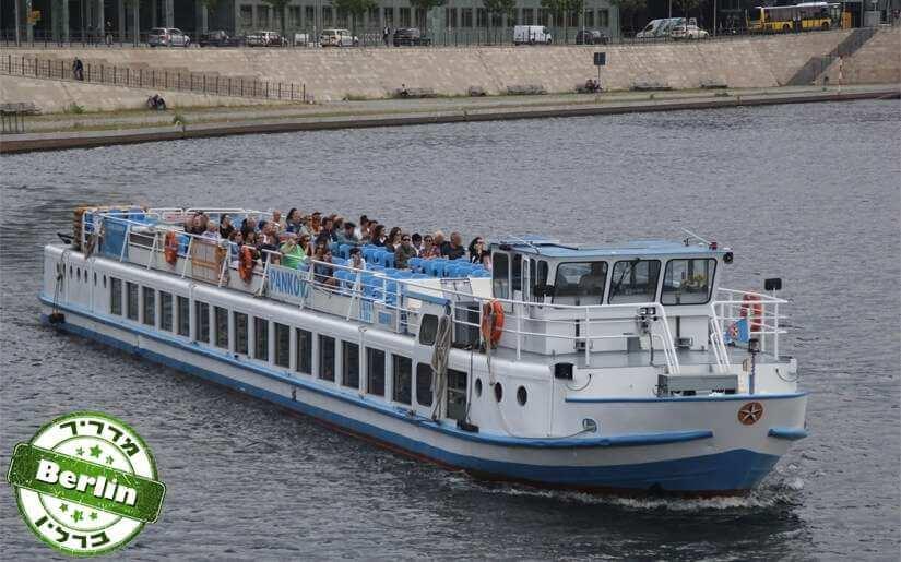 אטרקציה חינם למחזיק ברלין פס : שייט על נהר השפרה