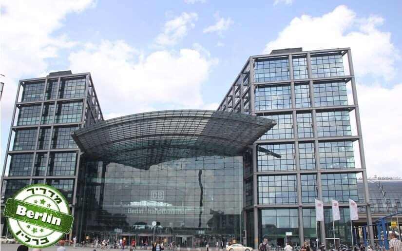 ברלין האופטבנהוף - Hauptbahnhof