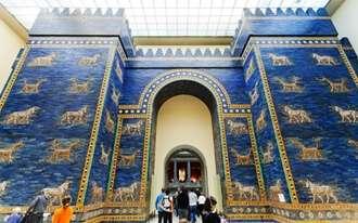 מוזיאון פרגמון - Pergamon museum