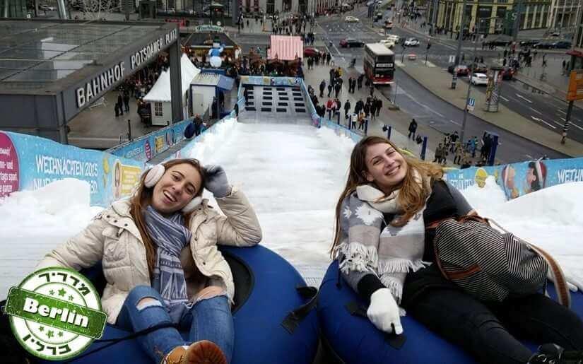 מגלשת שלג ואבובים בפוטסדאם פלאץ