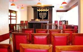 """בית הכנסת """"לב טוב"""""""