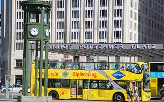 כיכר פוטסדאם - Potsdamer Platz