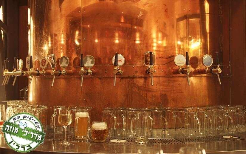 מבשלת בירה בברלין