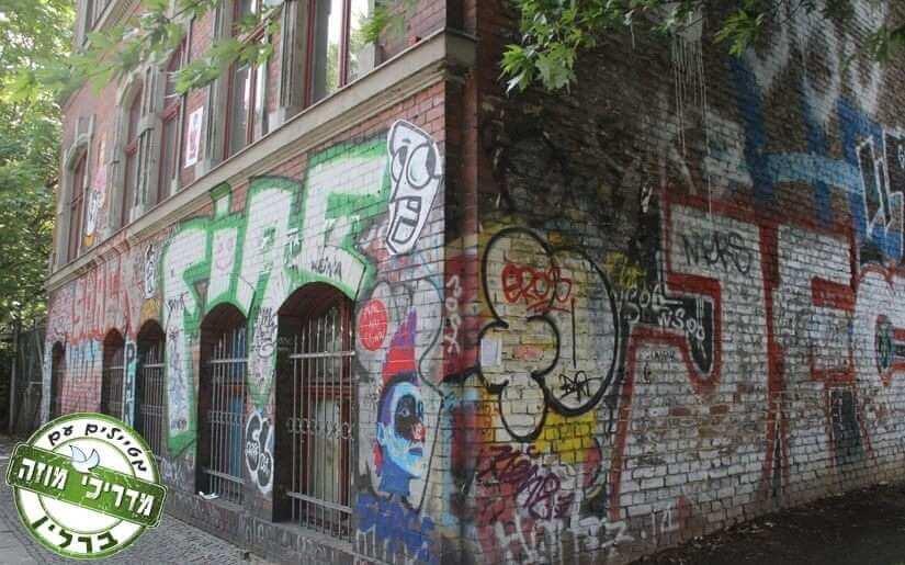 בניין העוטר בגרפיטי בלב ברלין